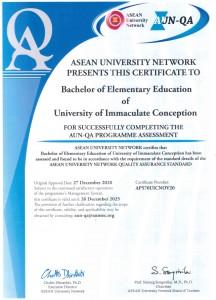 B. Elem. Educ._AUN-QA Certificate